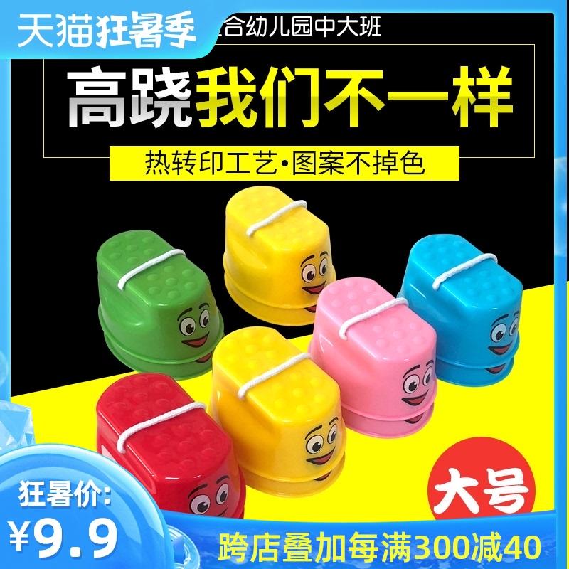 Детские товары для игр на открытом воздухе Артикул 35671761876