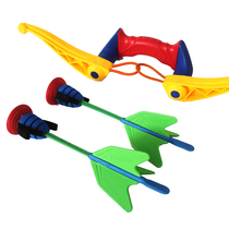 Childrens safety bow and arrow toy set suction cup darts shooting archery Slingshot parent-child outdoor indoor Crossbow