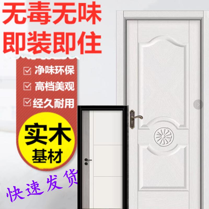定制室内卧室门现代轻奢简约套装家用房间门复合实木宾馆门办公室
