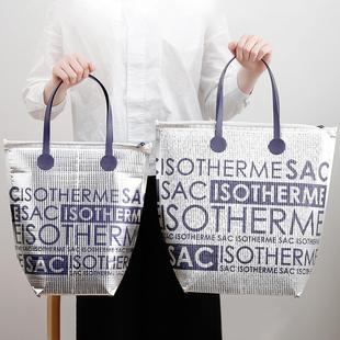 日本东洋铝保温包铝箔冰包便当包生鲜购物袋 大号冷饮保温袋加厚