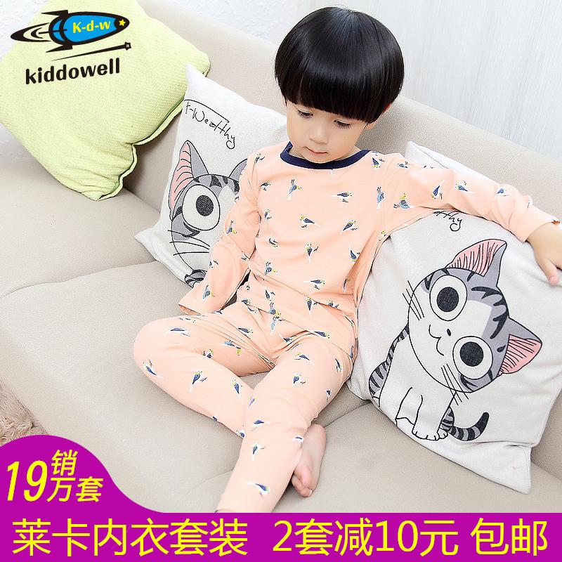男童内衣套装全棉儿童秋衣秋裤纯棉毛衫女小男孩宝宝保暖睡衣加厚