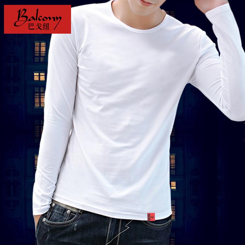 长袖t恤男春秋季修身潮牌春秋款薄款秋装纯白色t桖男士打底衫体恤