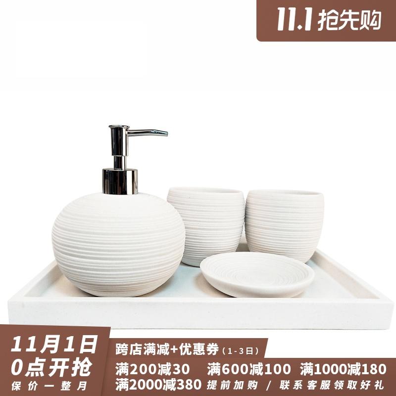 DecoTalk砂岩卫浴四件套浴室洗漱套装设计师样板房个性创意家居饰