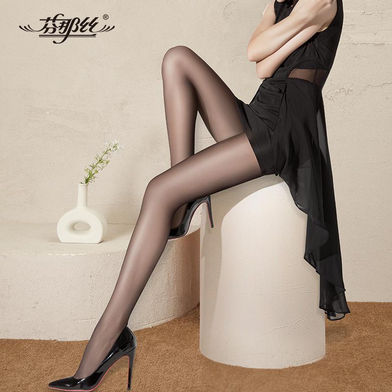 丝袜女夏季薄防勾丝美肤美腿黑丝肉色性感丝滑长筒袜不掉档连裤袜