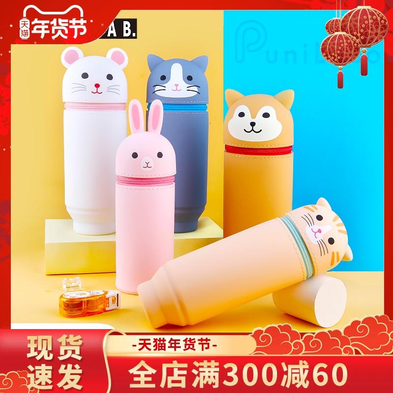 日本喜利Lihit LAB.笔筒硅胶伸缩笔袋动物可爱超萌儿童少女粉色系彩色学生用大容量兔子老鼠创意时尚笔袋笔盒