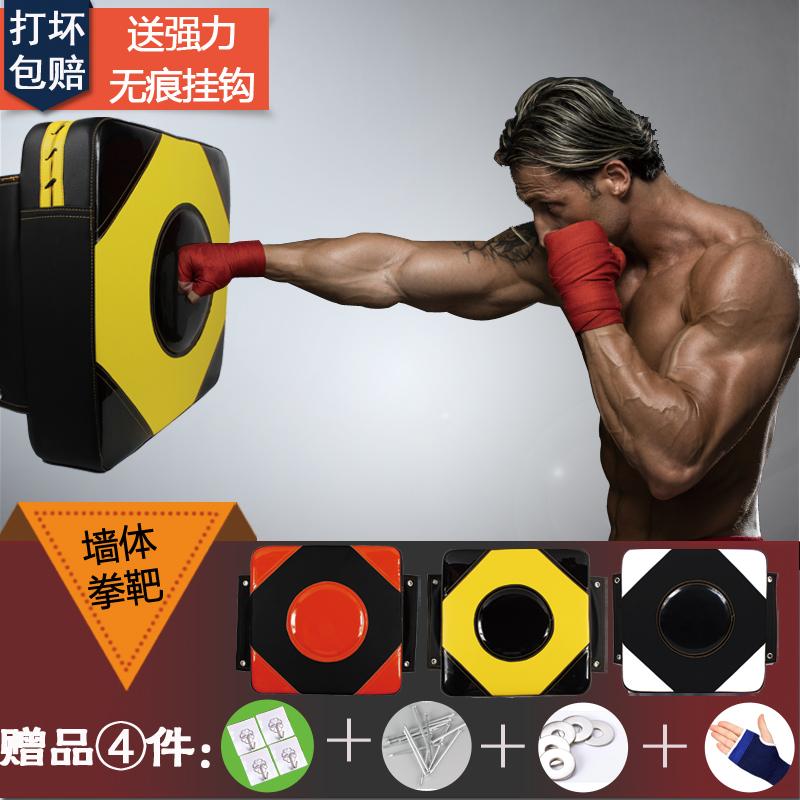 Стена цели таэквондо цель ноги Вин Чун практике целевой Муай Тай бокса песок песок песок пакет Бокс цель домой фитнес
