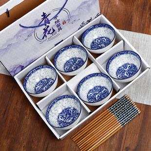 餐具陶瓷碗套碗家用碗筷套装 礼盒装 礼品碗套装 批 日式 青花瓷碗套装