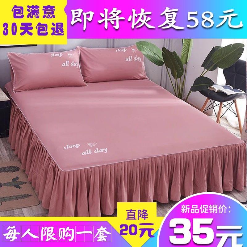 纯棉床裙式床罩单件全棉防尘防滑保护套1.5米1.8床单床垫床套床笠