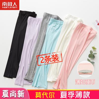 女童裤子夏装儿童春秋款白色打底裤
