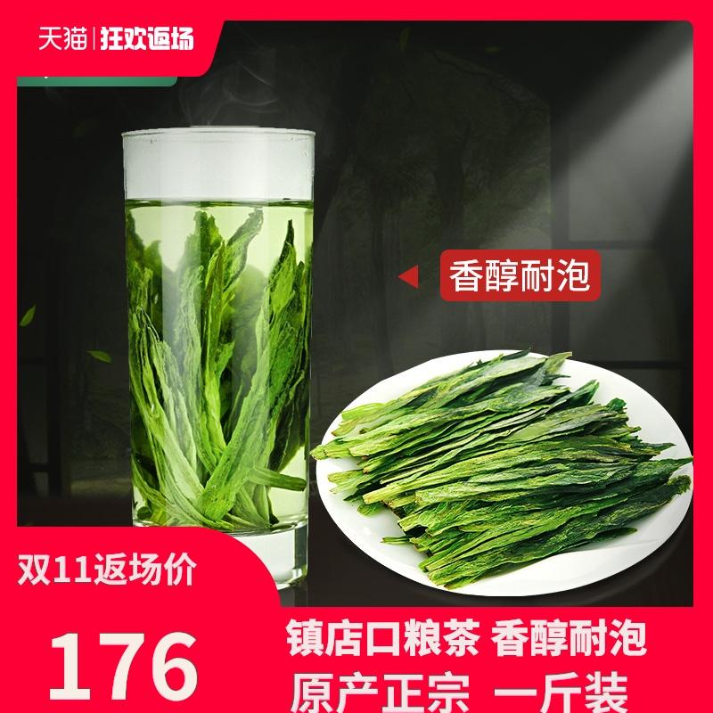 太平猴魁2020年新茶茶叶1915特级安徽茶绿茶500g罐装礼盒送礼长辈