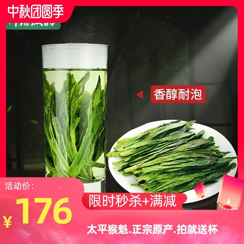 太平猴魁2020年新茶1915茶特级绿茶安徽茶叶500g礼盒罐装送礼长辈