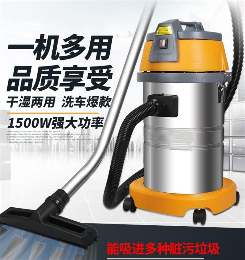 带桶式耐用商用2000W家用可移动吸粉尘装修吸尘器专用 强力车用