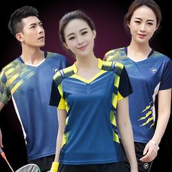 女运动男透气团体定制短袖羽毛球服