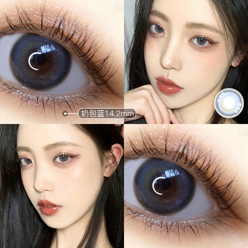 Small milk bag, blue gray and beautiful pupil, 13.8mm natural small diameter contact lens for European and American women male DX