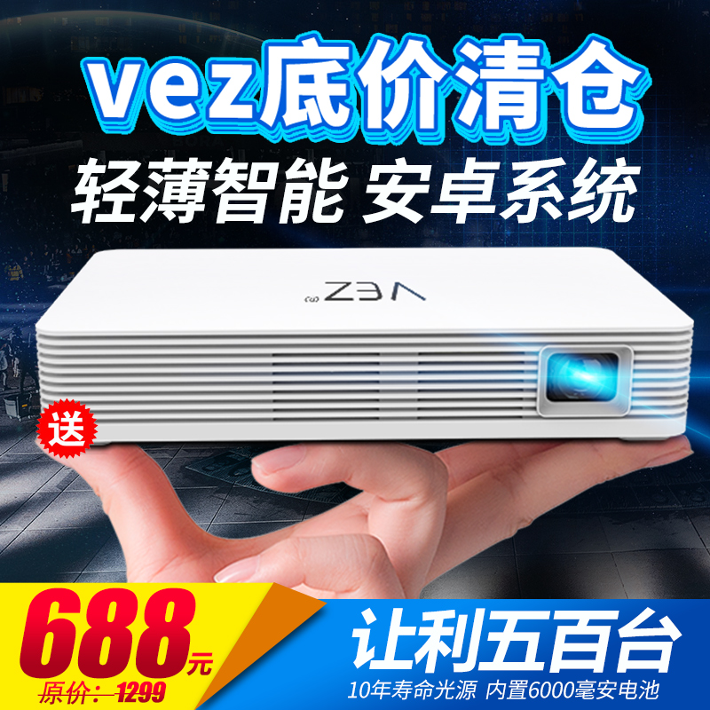 Vez K6 projector home Hd 1080p mobile phone special price projector Mini WiFi wireless mini projector