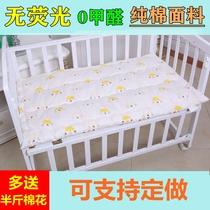 定做纯棉儿童褥子幼儿园床垫婴儿褥垫棉花小垫子宝宝垫被四季通用
