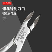 KaSi死皮剪美甲工具专业修甲去死皮剪刀套装易剪手指甲美甲店专用