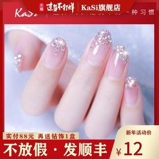 美甲节节钻AB平底彩色玻璃指甲钻石饰品新款超闪组合混装大小水钻价格