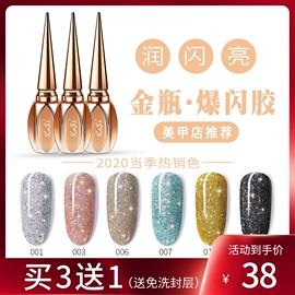 KaSi金瓶爆闪繁星光疗指甲油胶2020年新款美甲店专用爆闪胶流行色