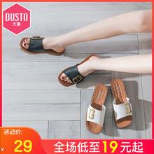 大东女鞋2019夏季新款舒适低跟方跟金属皮带扣露趾拖鞋女外穿5122