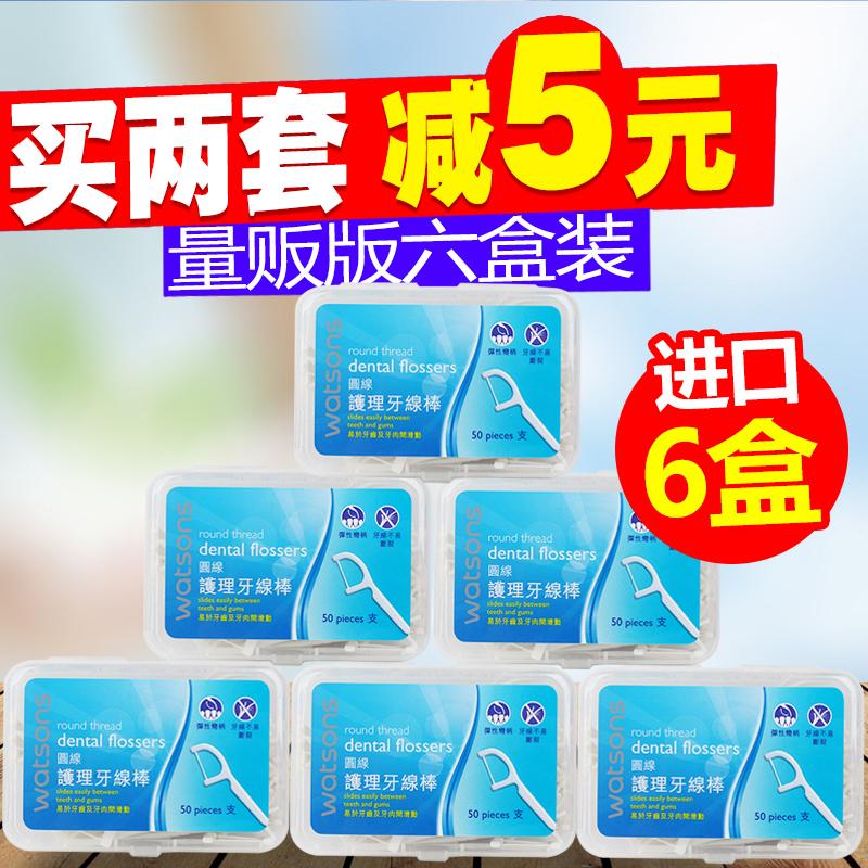 Гонконг импорт сгибать министр клан зуб линия зуб линия палка галстук-бабочка выбирать зуб линия семья зубочистка 6 коробка 300 филиал бесплатная доставка