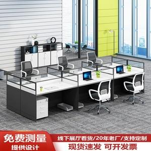 成都屏风职员办公桌椅组合简约员工桌4人位卡座电脑桌椅办公家具
