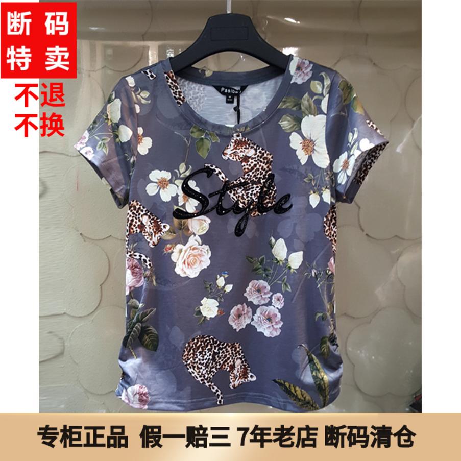 帕斯宝2021夏装专柜正品A0230656圆领短袖上衣T恤女短袖大码显瘦