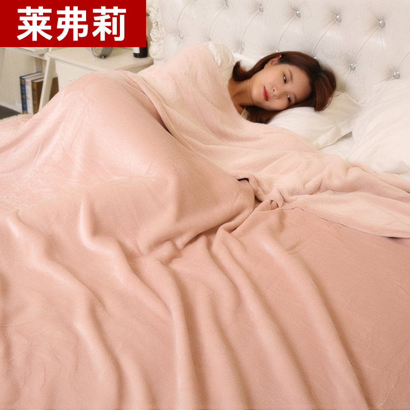 Exported to USA winter flannel nap blanket coral blanket blanket blanket student blanket single sofa blanket