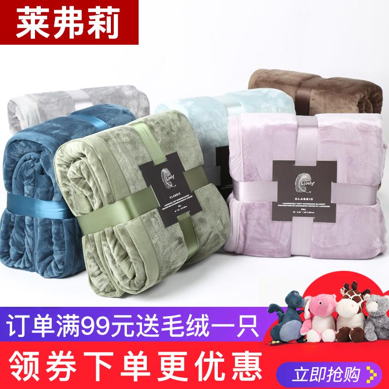 出口冬季加厚法兰绒毯子双层被子保暖毯子办公室午睡小毛毯女盖毯