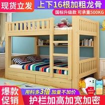 上下床双层床全实木上下铺木床多功能双人床两层儿童高低床子母床