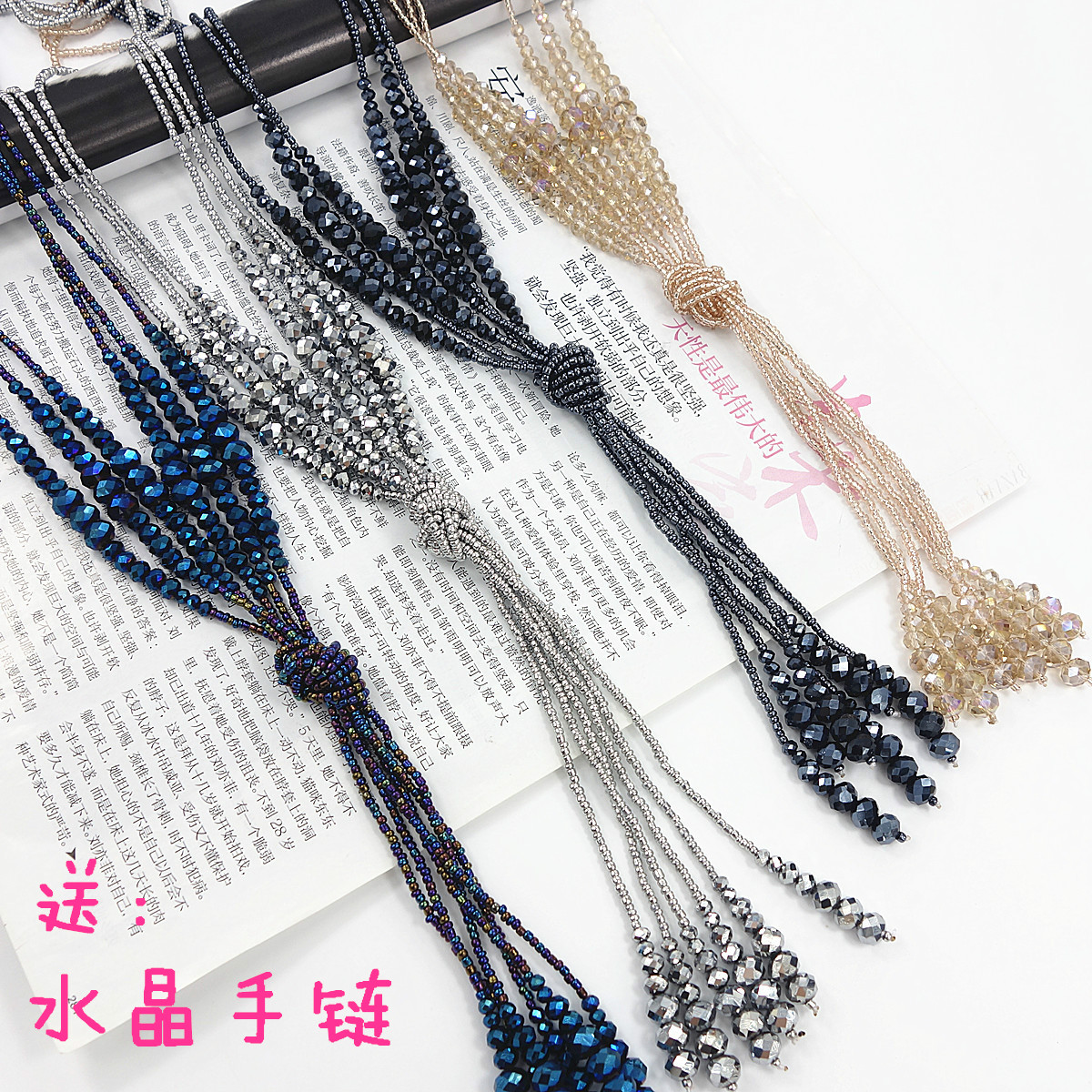 Multi layer crystal tassel sweater chain long Korean fashion dress assembly accessories pearl necklace female chain summer