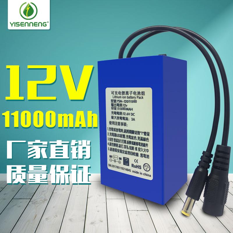 12V литиевые батареи, зарядки 11000 миллиампер mah большой потенциал 18650 зарядное устройство батарея группа собирать близко вещь литиевые батареи, зарядки можно настроить