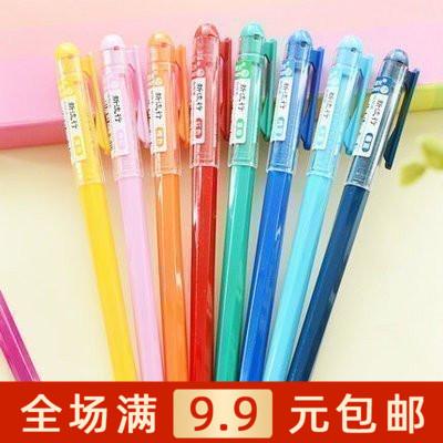 晨光文具 彩色中性笔AGP62403 韩国新流行可爱创意水笔包邮