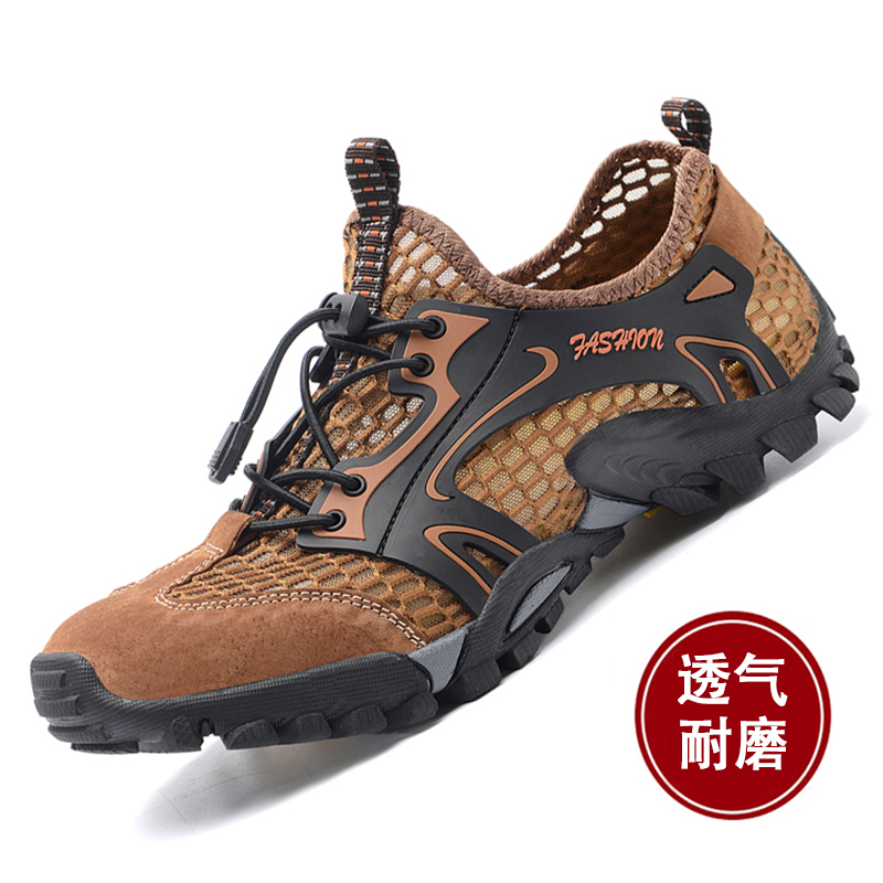 Песок специальный верблюд кондиционер мужская обувь противоскользящий износоустойчивый натуральная кожа восхождение обувной мужской движение на открытом воздухе случайный обувь