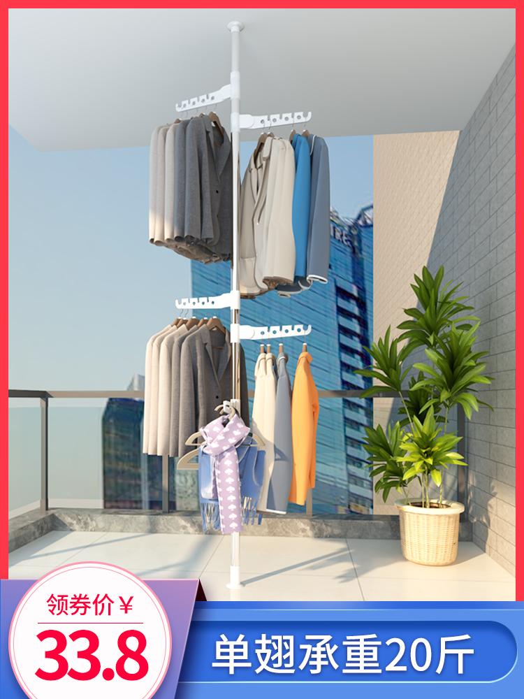 Вешалки для одежды Артикул 601920622301