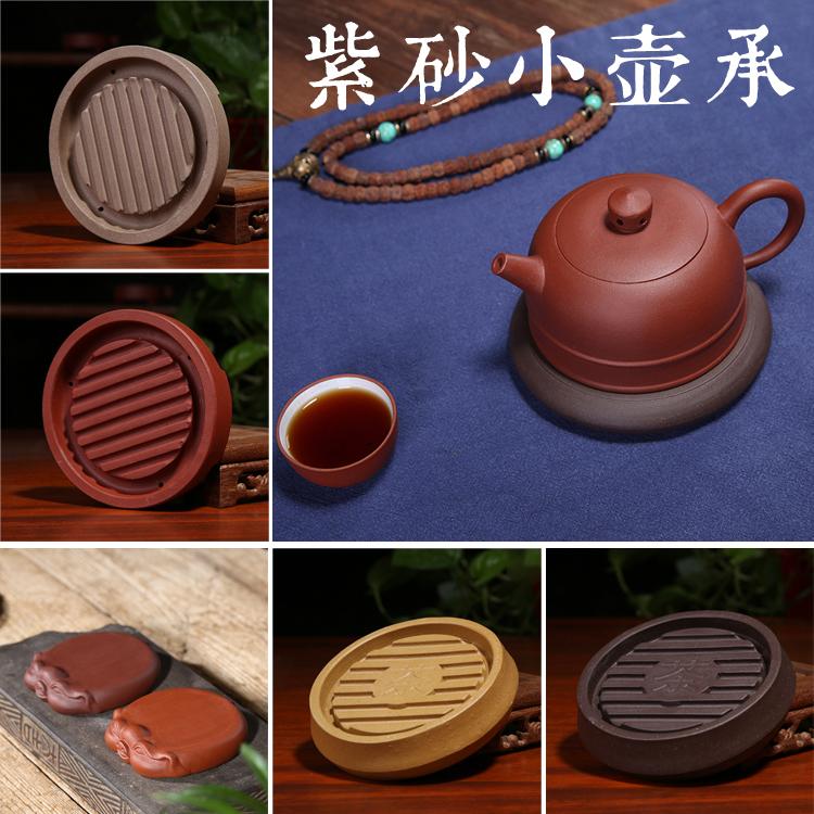 Глиняные изделия для чаепития Артикул 599433952304
