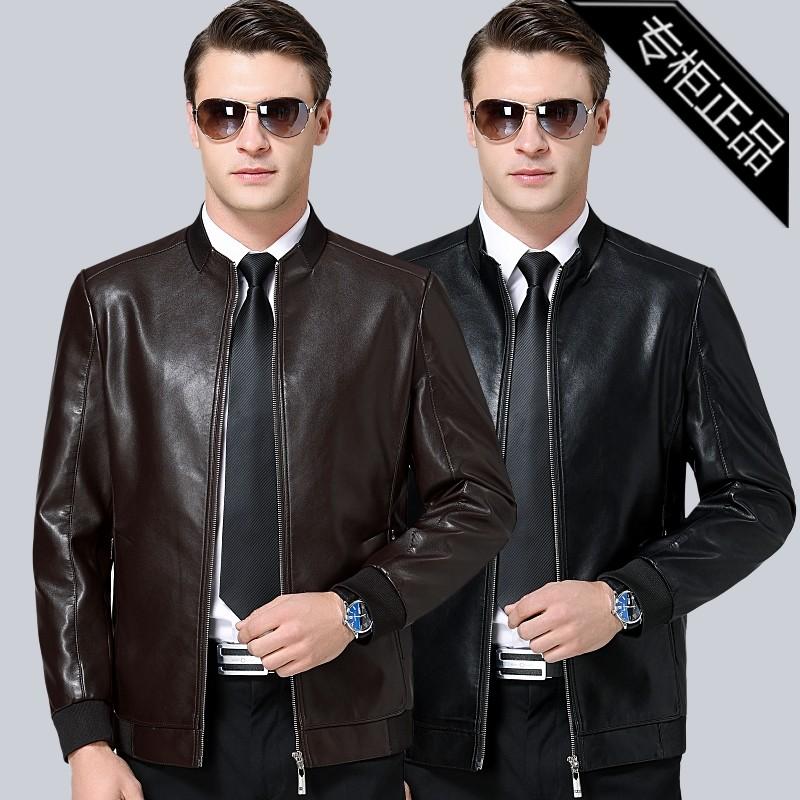 专柜品牌直筒立领皮夹克男装秋季真皮皮衣皮衣休闲男士常规外套