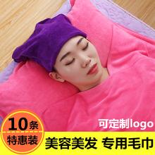 10 Tiao機器美容サロン理髪店タオルカスタムロゴ刺繍入り卸売特殊な吸収性タオルドライヘアサロン包頭ワード
