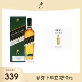 Johnnie Walker 尊尼获加绿牌绿方调配威士忌酒750ml进口洋酒顺丰