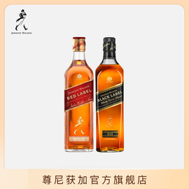 尊尼获加黑方威士忌酒700ml+红方威士忌700ml红黑牌进口洋酒包邮图片
