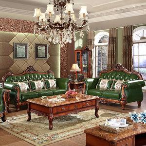 暖树欧式实木真皮沙发客厅单人位双人位三人位组合沙发皮可以订做