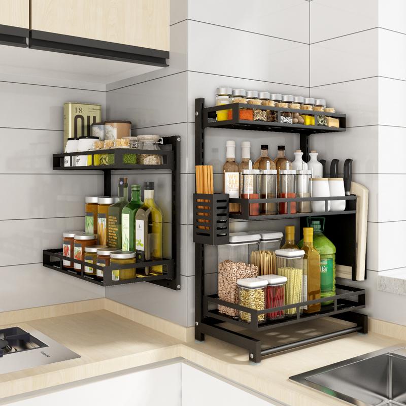 免打孔厨房置物架壁挂式调料架台面黑色不锈钢调味品盒用品收纳架