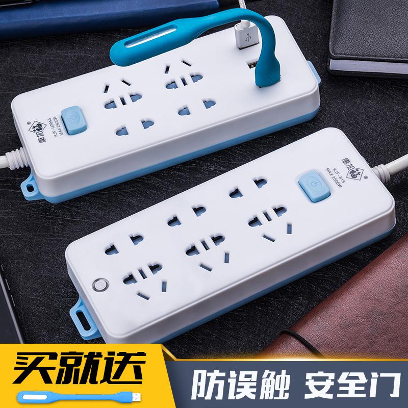 带线家用多功能插座转换器智能插线板排插USB充电拖地板电源插座