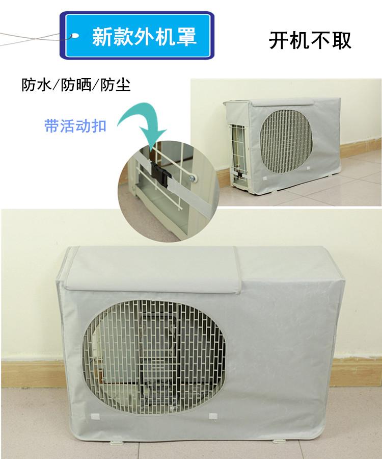 格力空调外机罩加厚室外机罩防尘防雨防晒美的三菱大金空调罩套