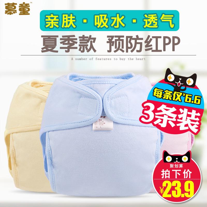 新生嬰兒尿布褲兜透氣尿片套寶寶用品防水防漏隔尿褲可洗純棉冬