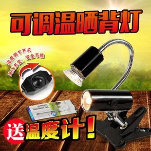 乌龟缸加热灯乌龟晒背灯龟缸全光谱UVA+UVB3.0太阳灯鱼缸晒背灯