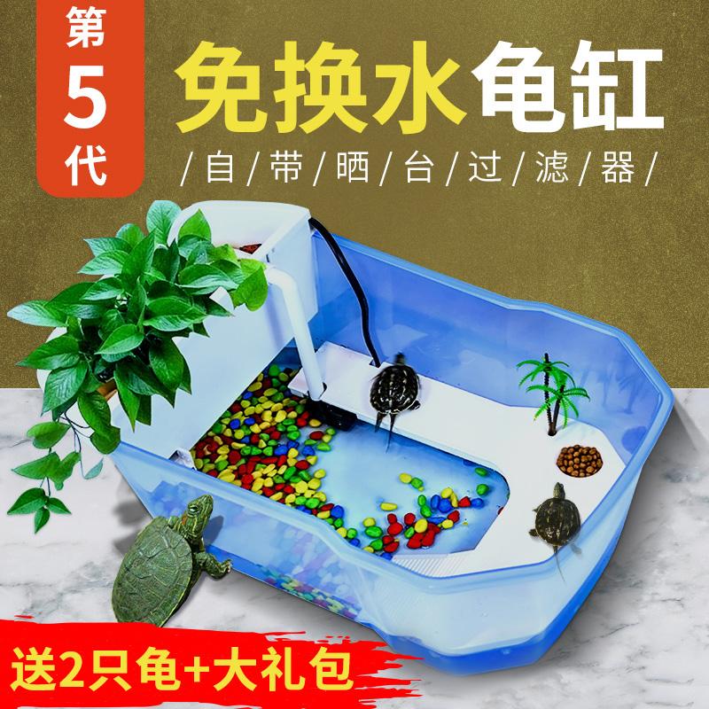 乌龟小乌龟缸带晒台大型养龟饲养箱