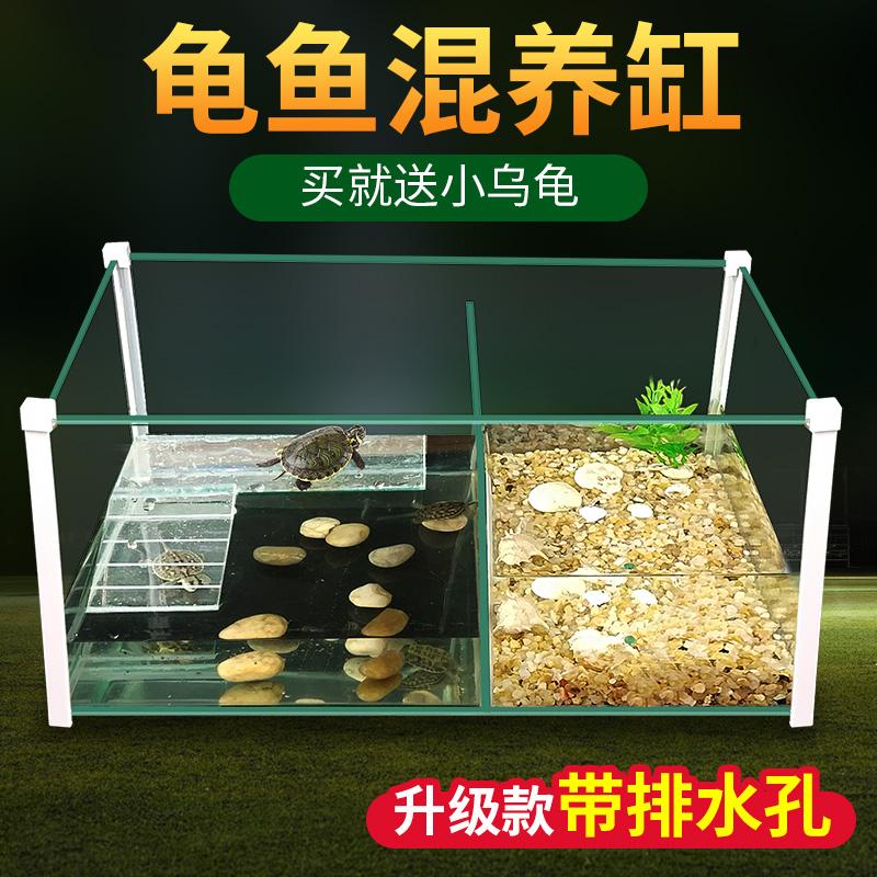 玻璃带晒台乌龟缸水陆龟鱼小型龟盆