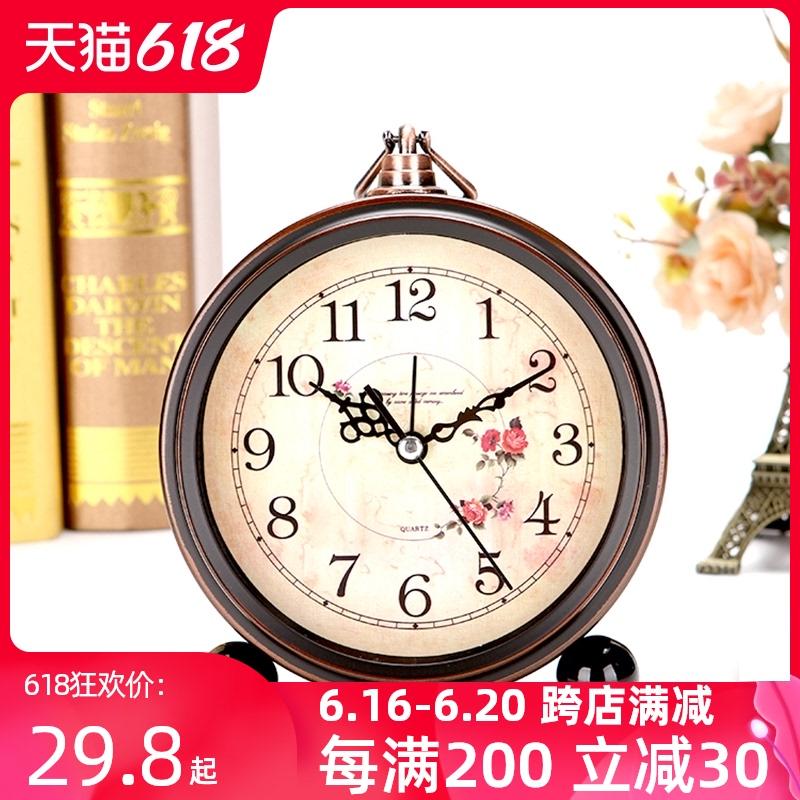 Настольные часы Артикул 604666703640