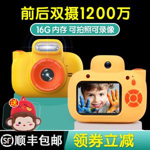 波比熊P3儿童照相机数码玩具可拍照可打印宝宝小学生便携迷你单反